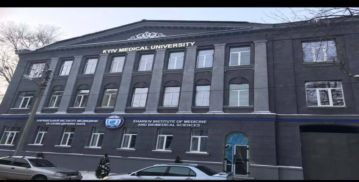 MBBS in Kyiv Medical University (KMU) Ukraine | Fees Structure
